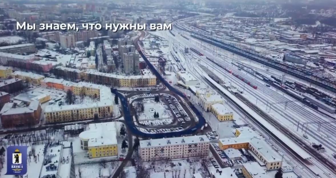 «Сегодня это стабильно работающее предприятие»: в Сети появился ролик о ярославском «ПАТП-1»