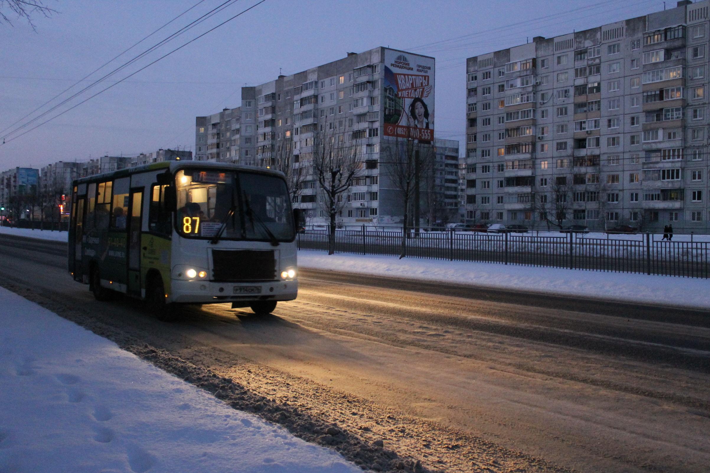 В ярославских маршрутках появился льготный проезд