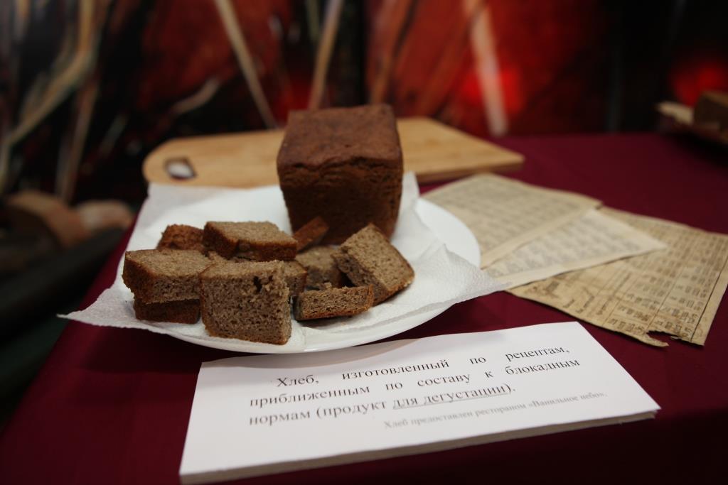 Ярославские школьники и студенты примут участие во всероссийской акции «Блокадный хлеб»