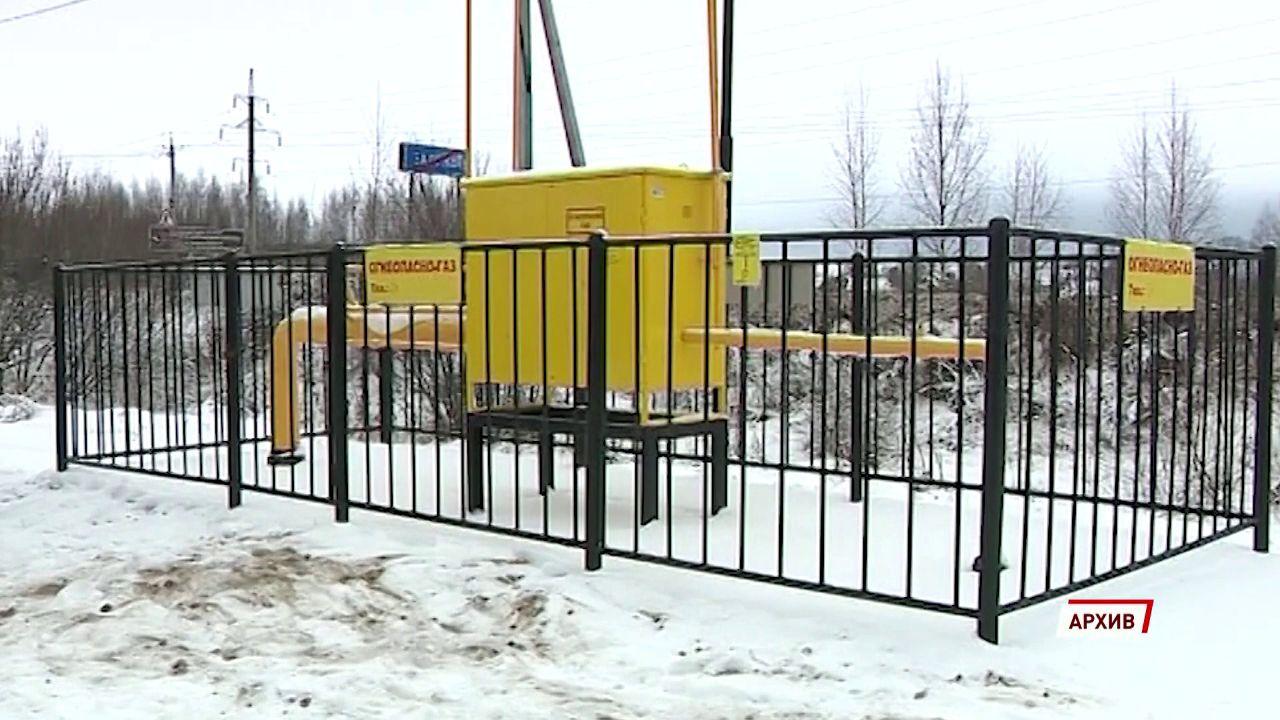 В Ярославле депутаты предложили предусмотреть выделение дополнительных средств на газификацию