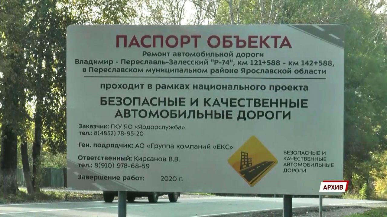 Больше 720 тысяч квадратных метров жилья сдали в Ярославской области в 2020 году