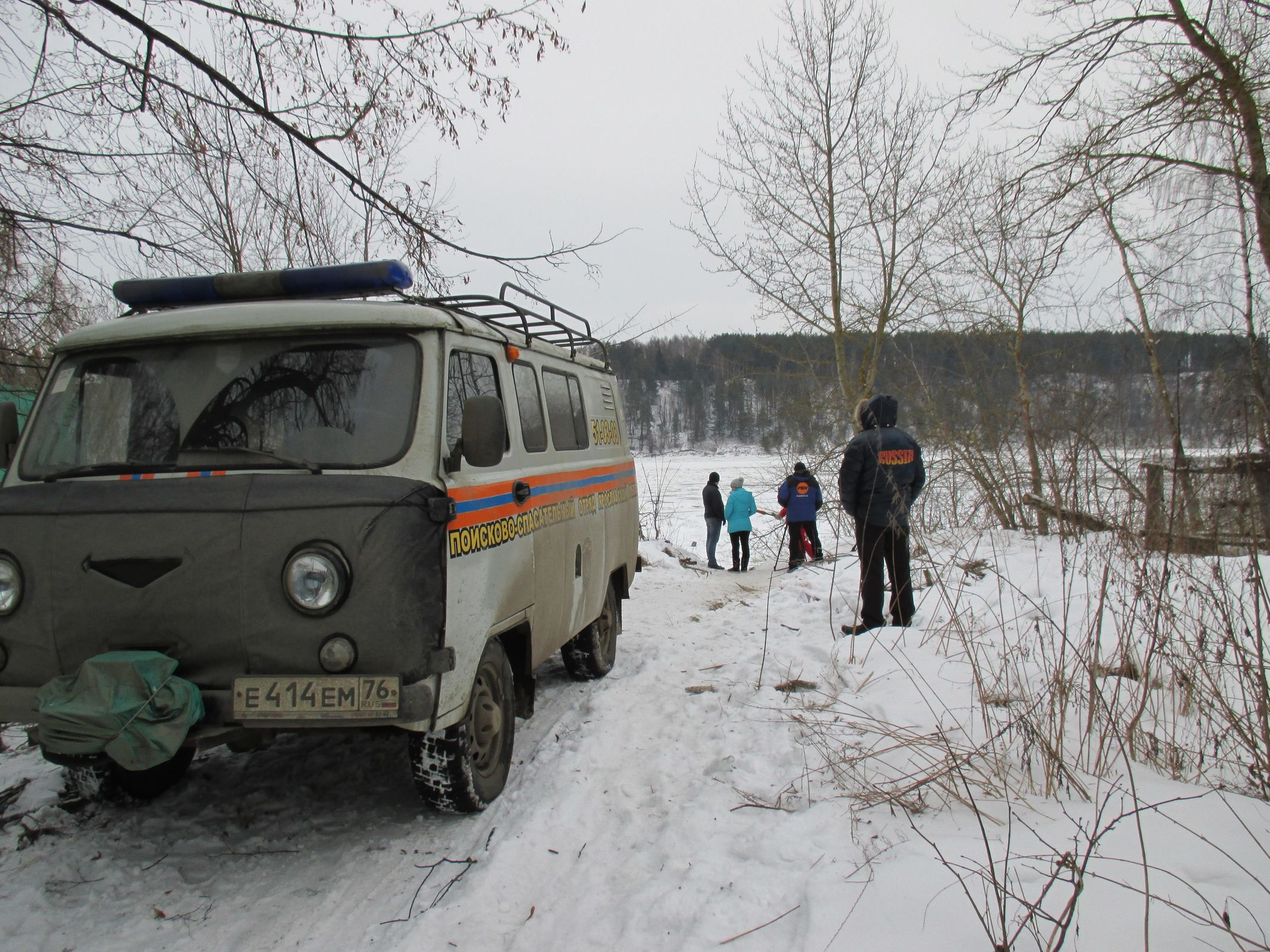 В Ярославской области ушел из дома и пропал молодой мужчина