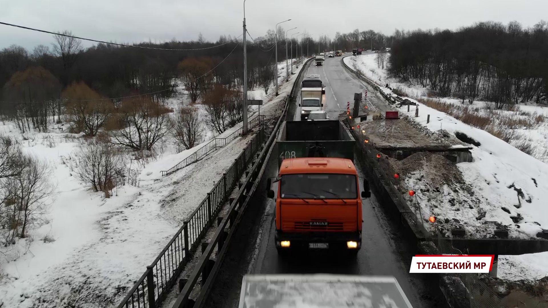 Дорога Ярославль – Рыбинск станет безопаснее