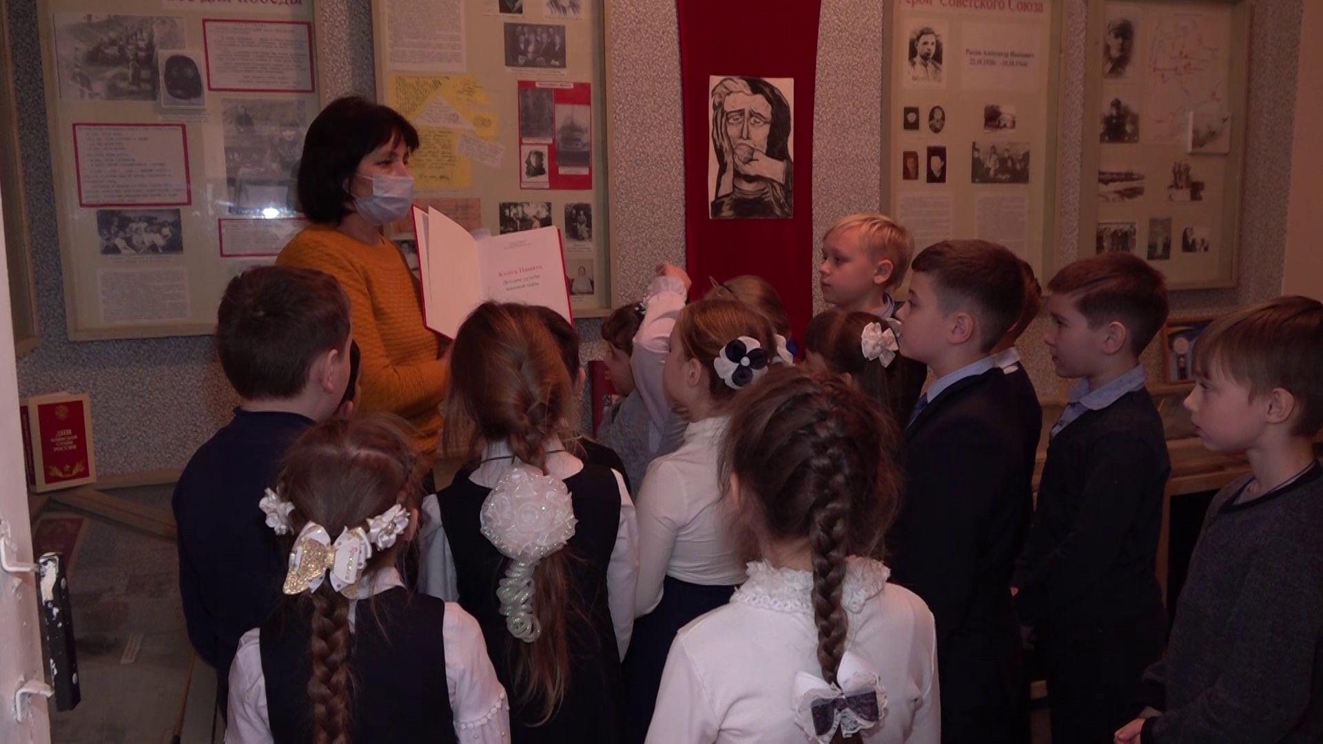 Школьникам Ярославской области рассказали о судьбах детей блокадного Ленинграда