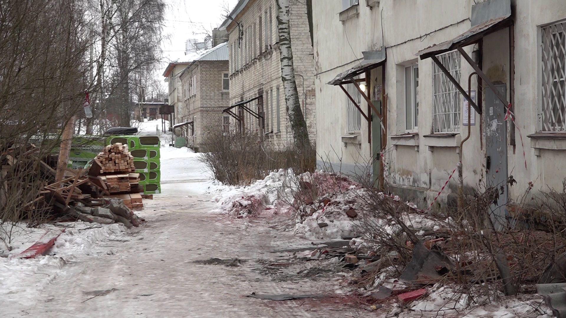 В Ярославле стартовали работы по капремонту многоквартирных домов