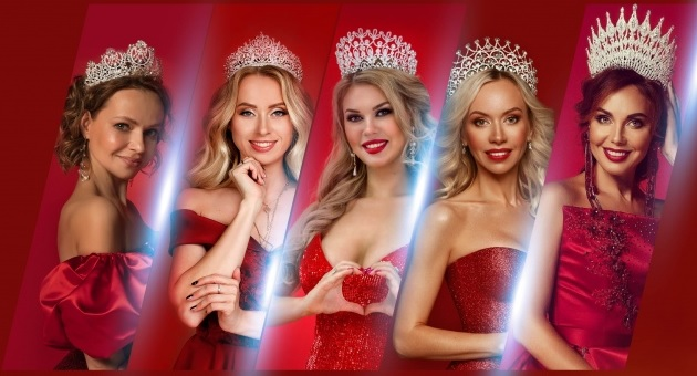 Будет грандиозное шоу: в городе выберут новую «Миссис Ярославль»