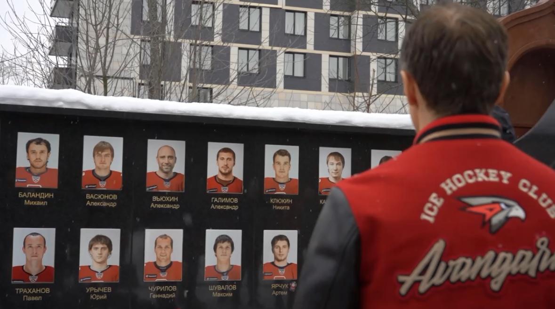 Омский «Авангард» в Ярославле посетил мемориал погибшему «Локомотиву»