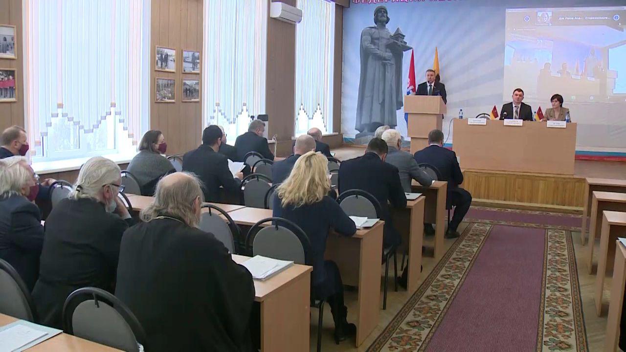 Общественная палата Ярославской области подвела итоги трехлетней работы