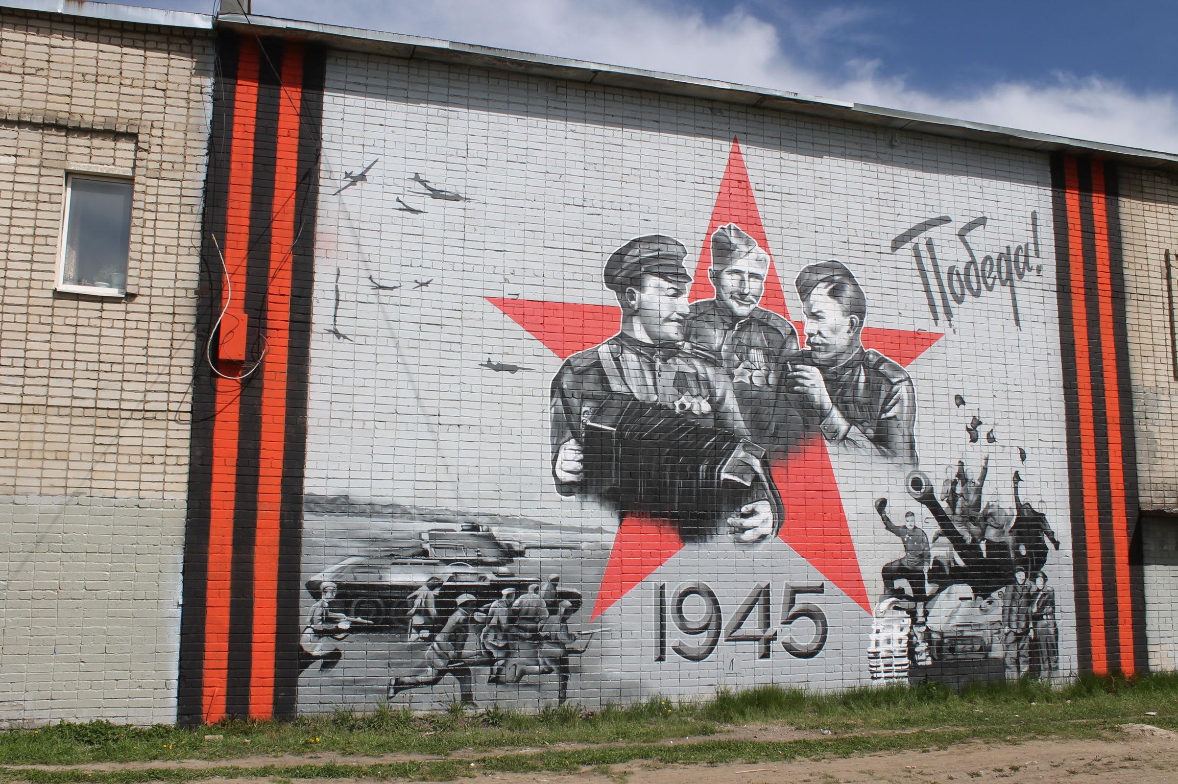 Юные ярославцы расскажут о маленьких героях войны