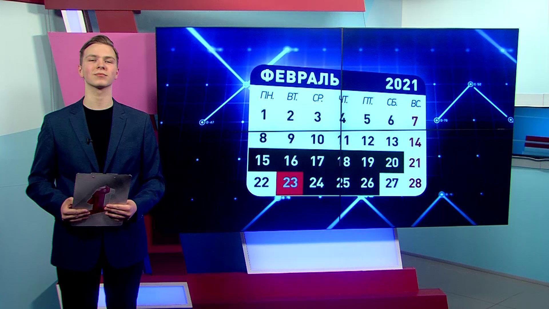 В России вступили в силу ряд изменений