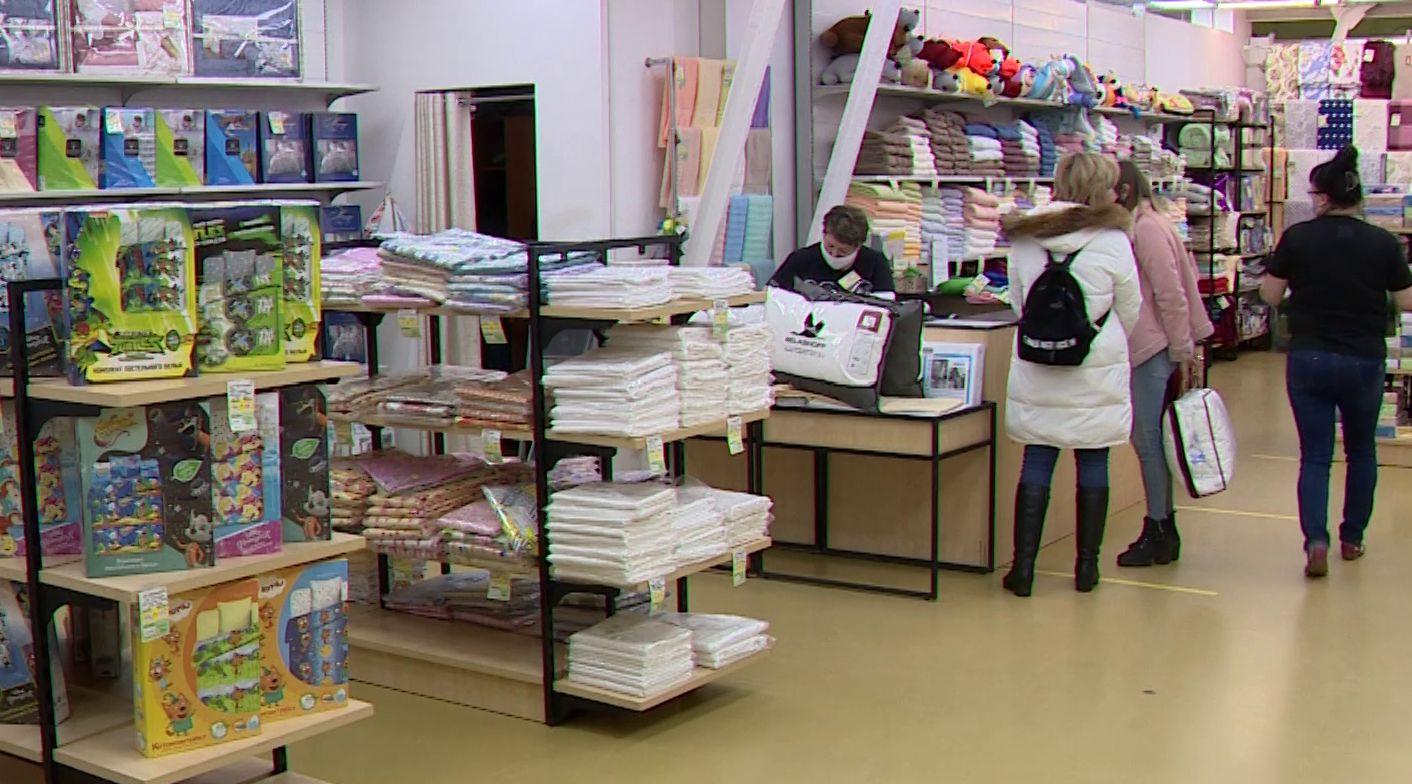 В Ярославле вновь работает текстильный центр