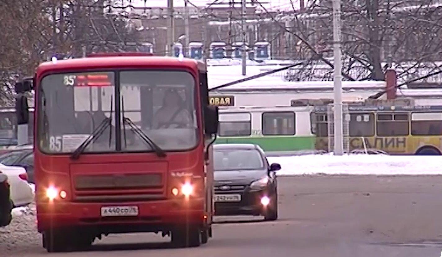 В Ярославле обсудили транспортную реформу