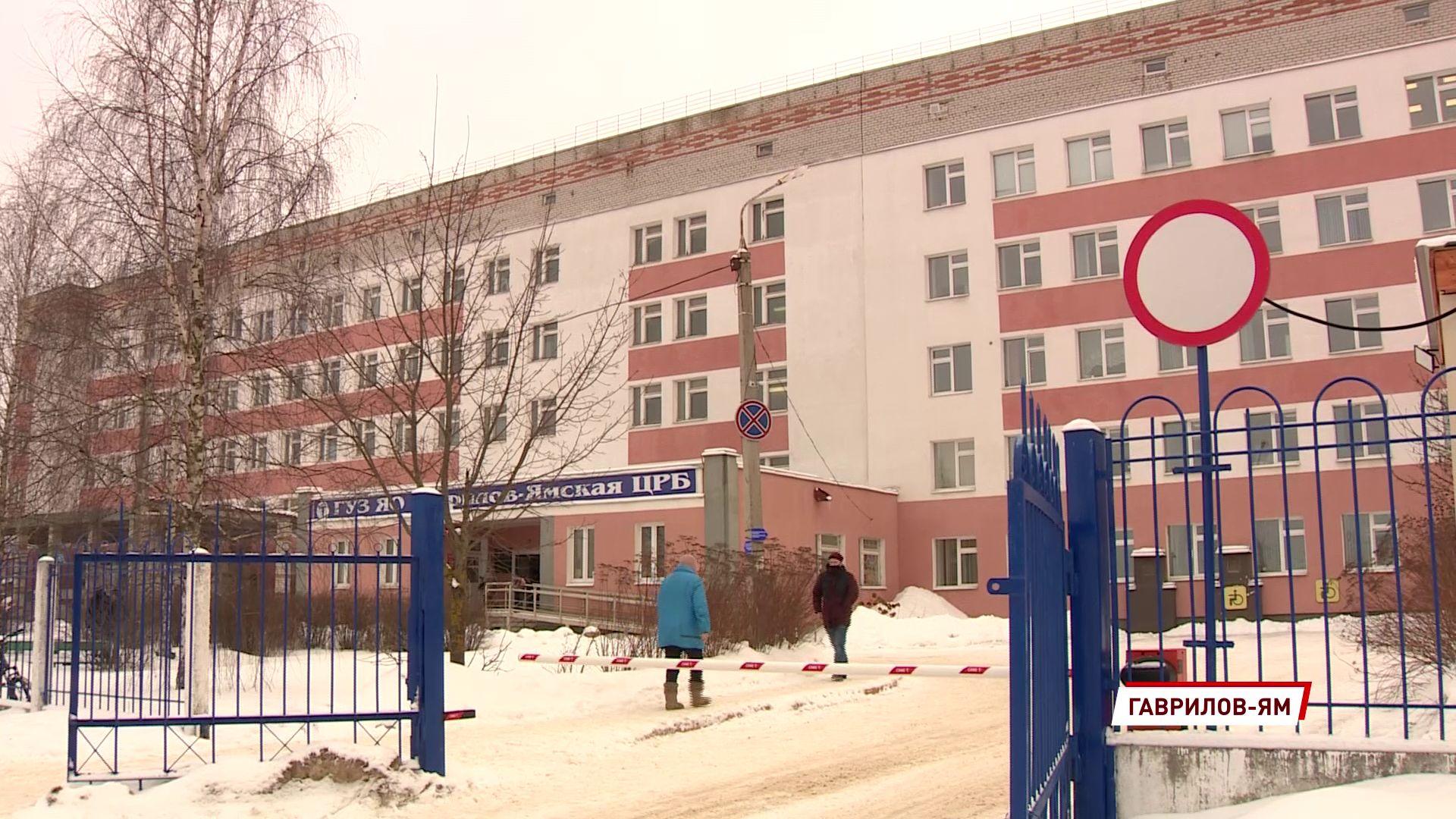 Гаврилов-Ямская ЦРБ возобновляет плановые приемы пациентов