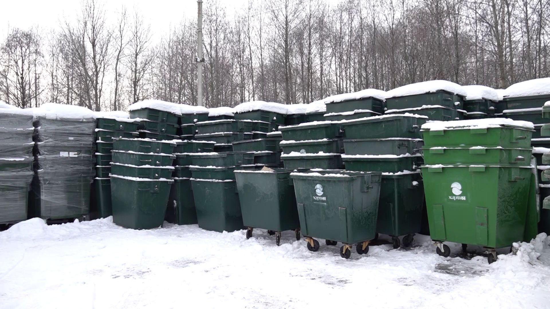 В Ярославской области началась массовая замена мусорных контейнеров