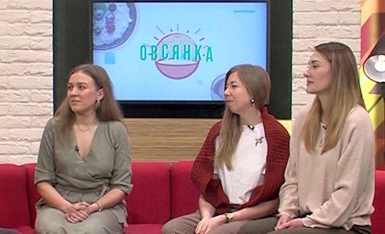 Утреннее шоу «Овсянка» от 04.02.21: рассказываем о зерновых продуктах и общаемся с доулами