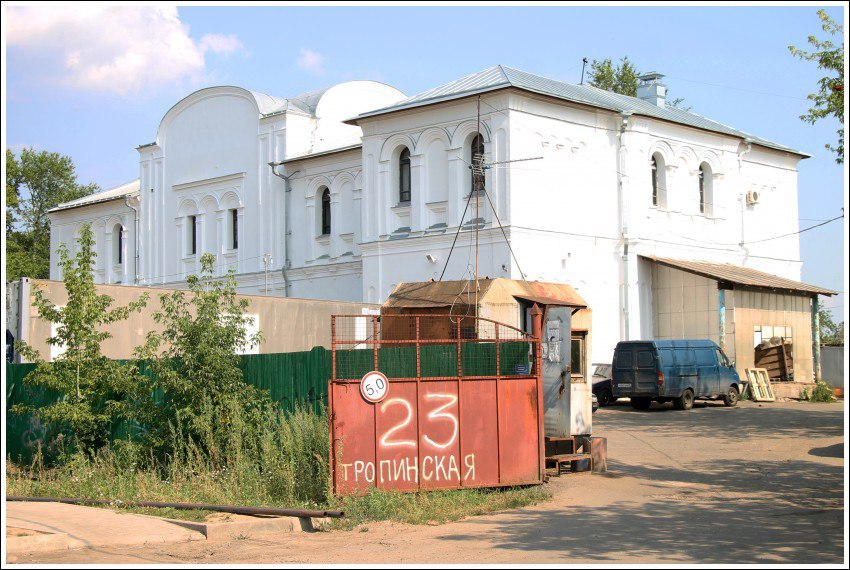 В Ярославле выставили на продажу здание церкви