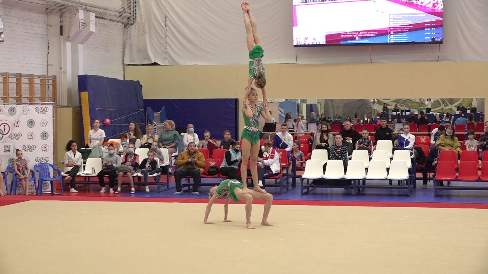 В Ярославле стартовал чемпионат и первенство ЦФО по спортивной акробатике