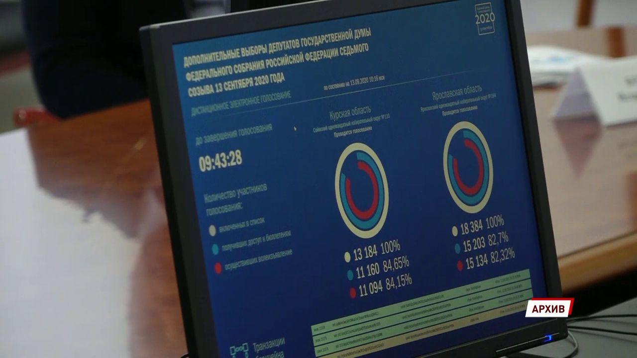 В шести регионах страны выборы в Государственную Думу пройдут через онлайн-голосование