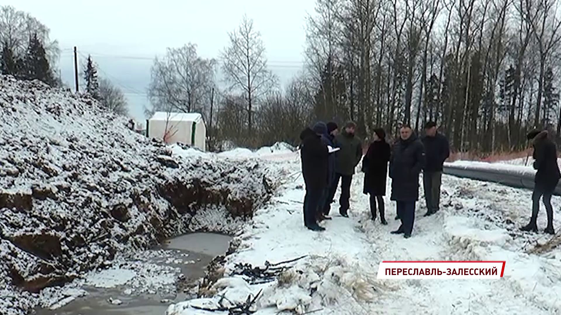 В Переславле-Залесском началась замена теплосетей, водопровода и канализации