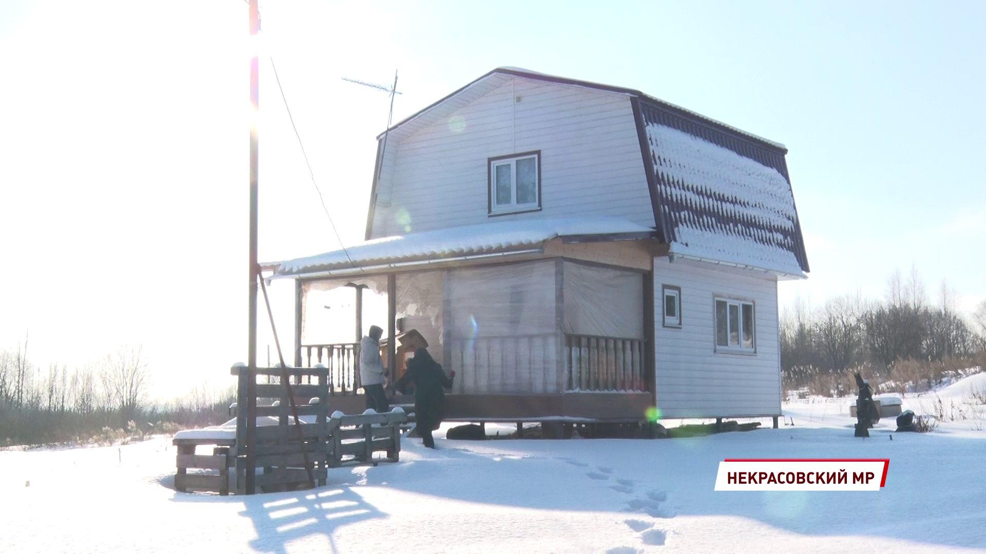 В Ярославской области работает программа по поддержке многодетных семей