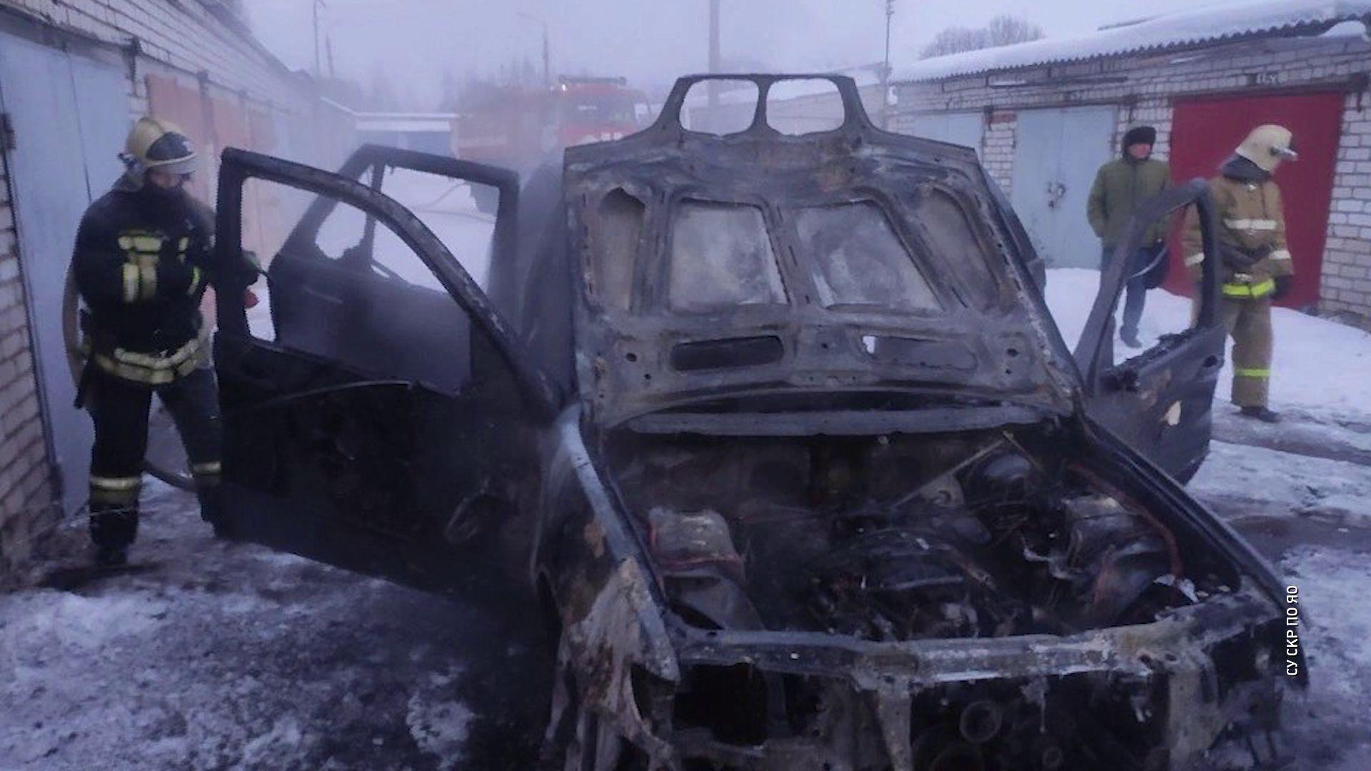 Ярославец сгорел в машине