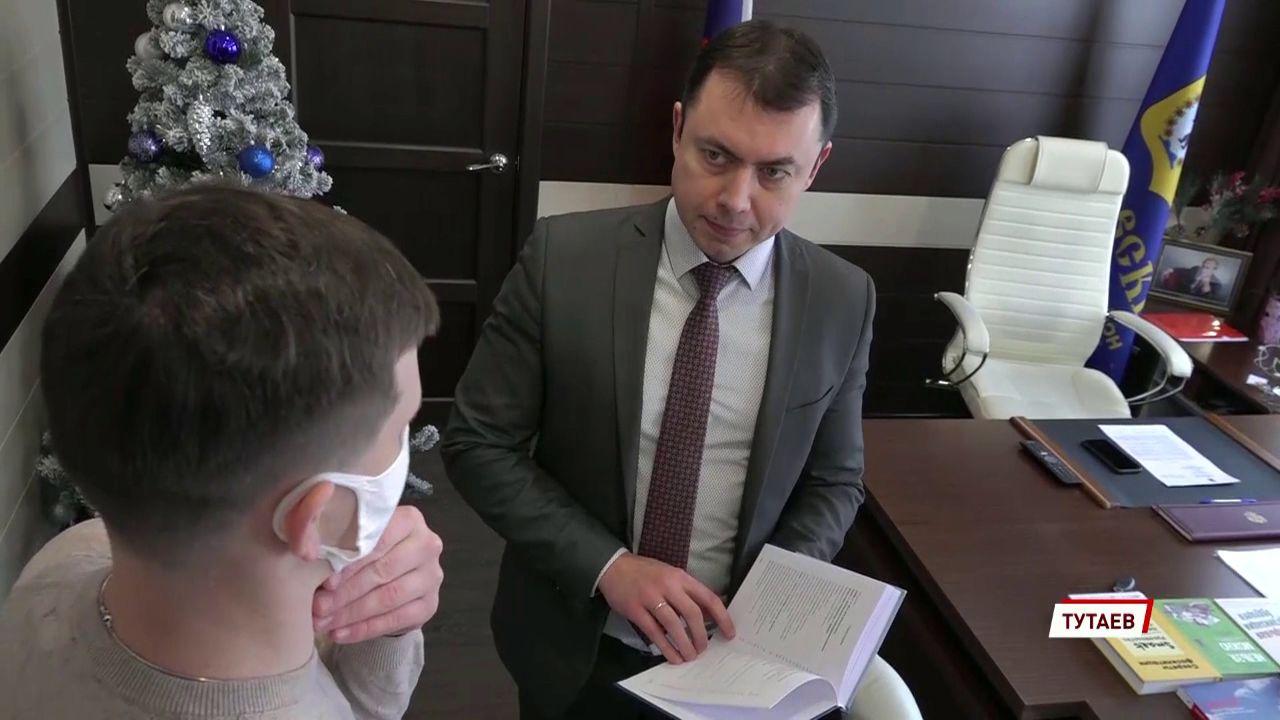 Глава Тутаевского района выпустил авторскую книгу