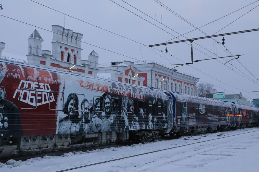 В Ярославль на этой неделе прибудет «Поезд Победы»