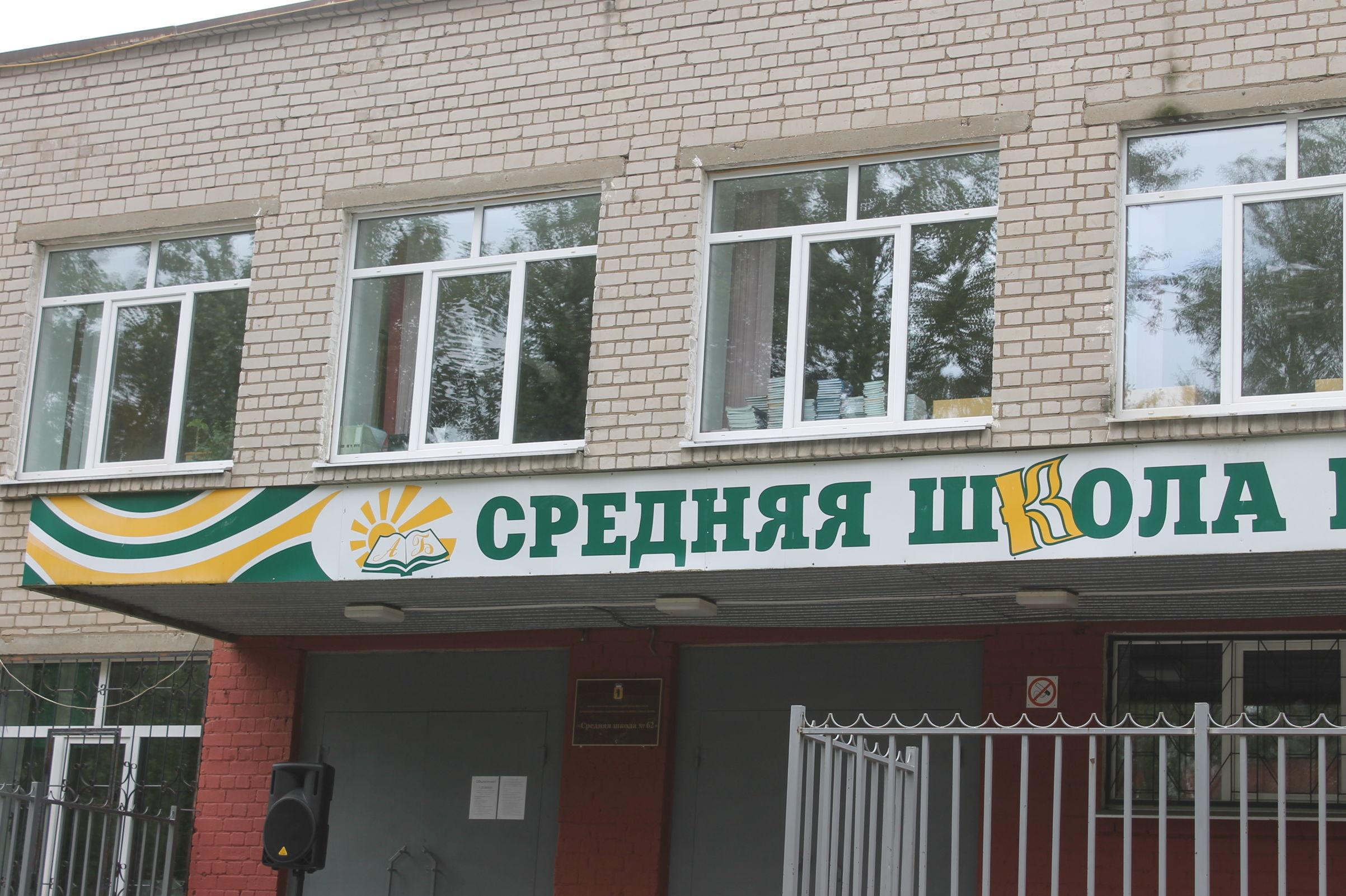 Ярославский департамент образования рассказал, будут ли отменять занятия в школах в мороз