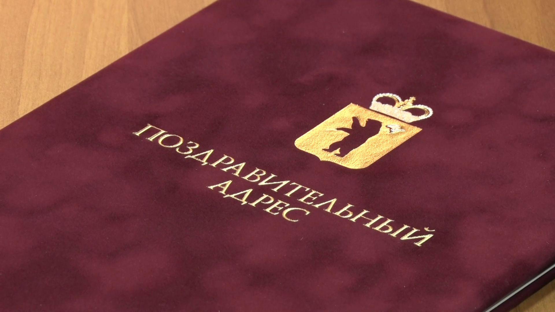 В ярославских университетах отмечают День науки