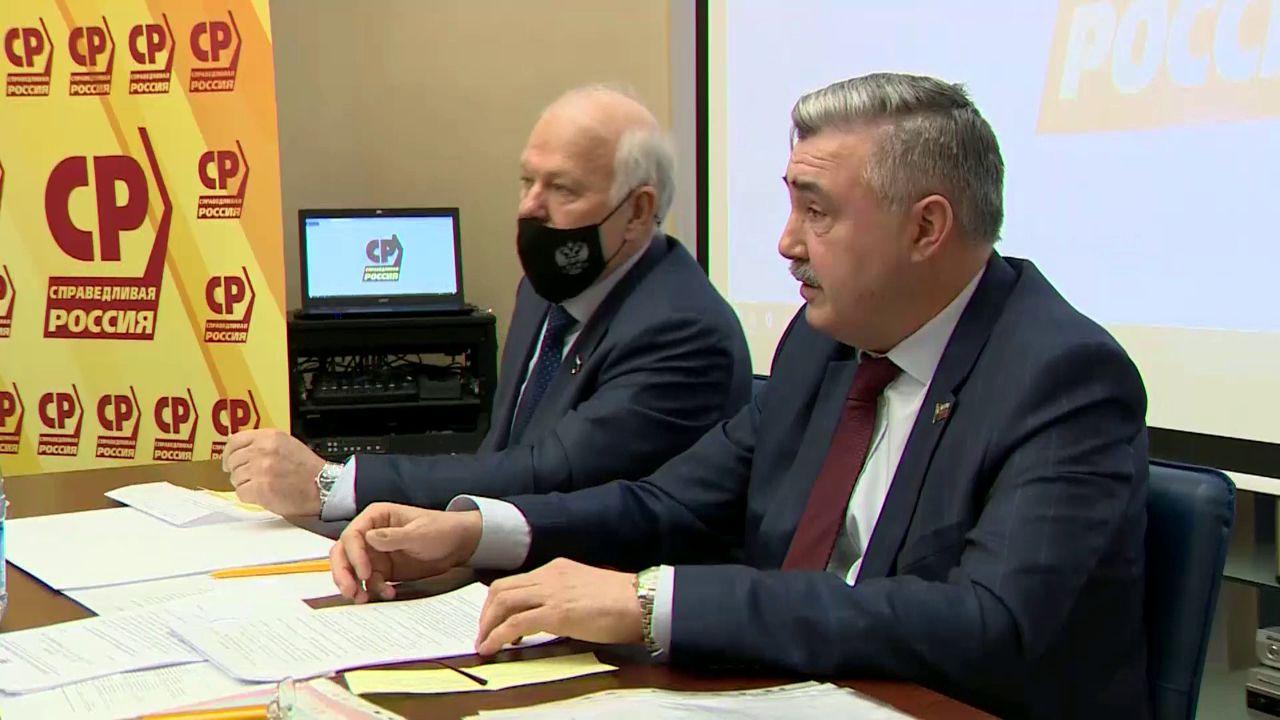 Члены регионального отделения партии «Справедливая Россия» выбрали Председателя Совета