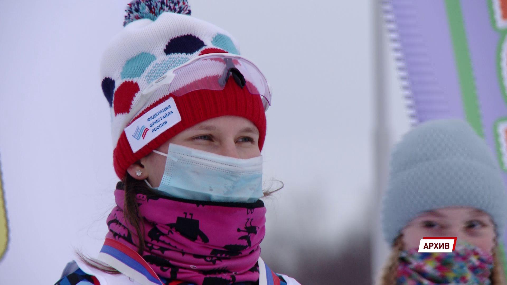 Ярославна победила на юниорском первенстве России по фристайлу