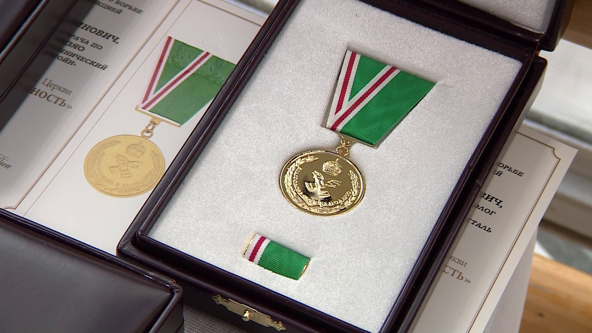 В Ярославле сотрудникам госпиталя ветеранов войн вручили медали