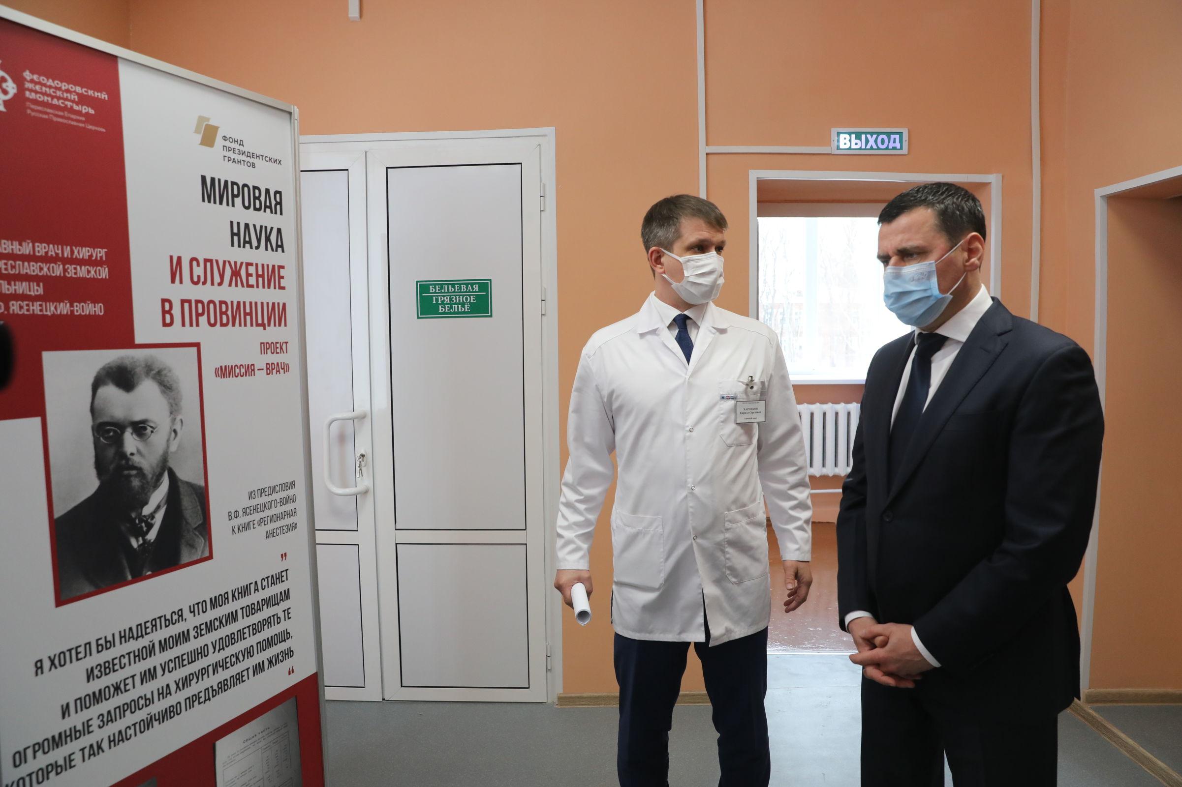 Дмитрий Миронов сообщил о выделении Переславлю около 400 миллионов рублей на модернизацию медицины