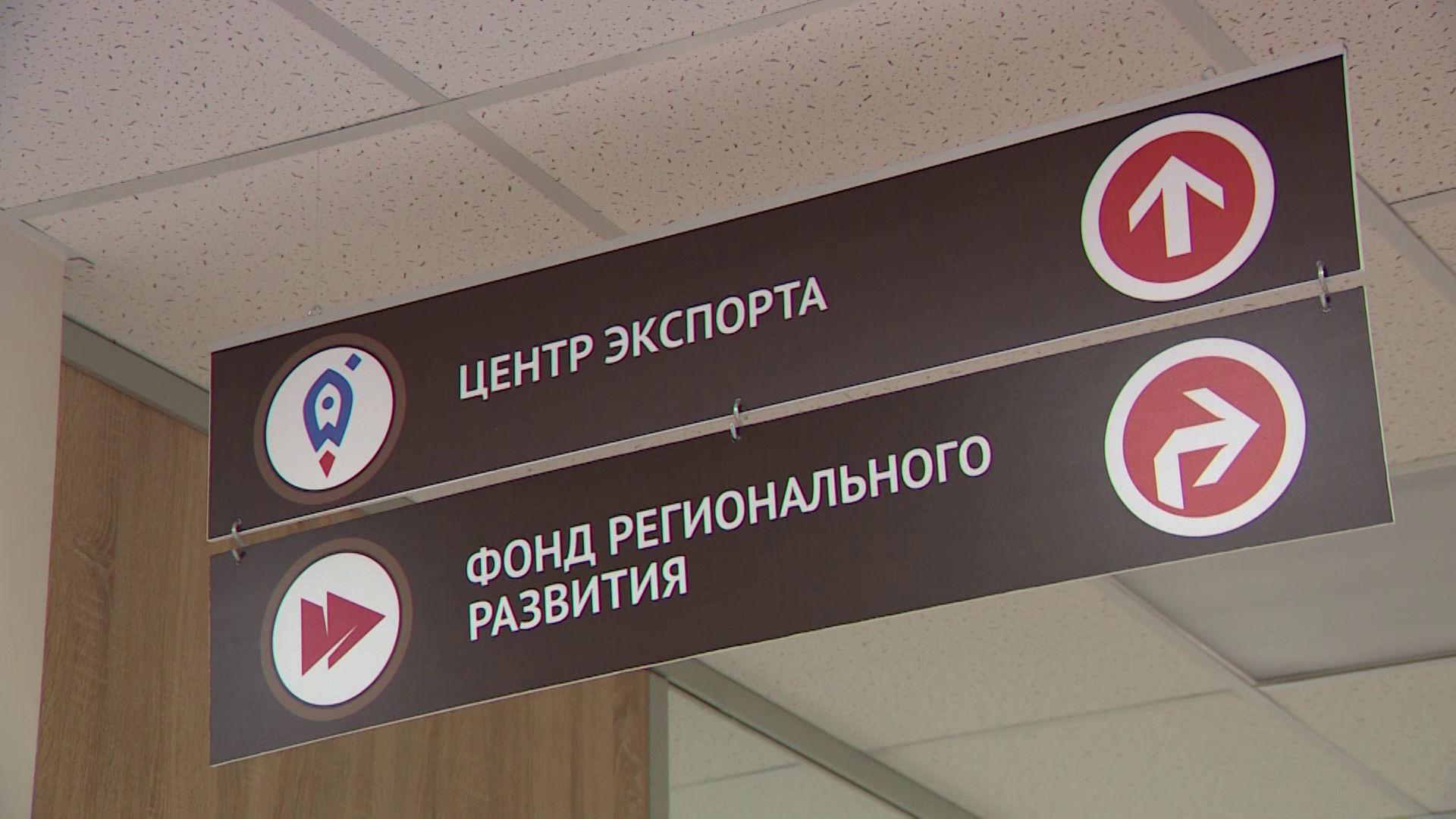 География поставок и ассортимент ярославских товаров, отправляющихся за рубеж, растут