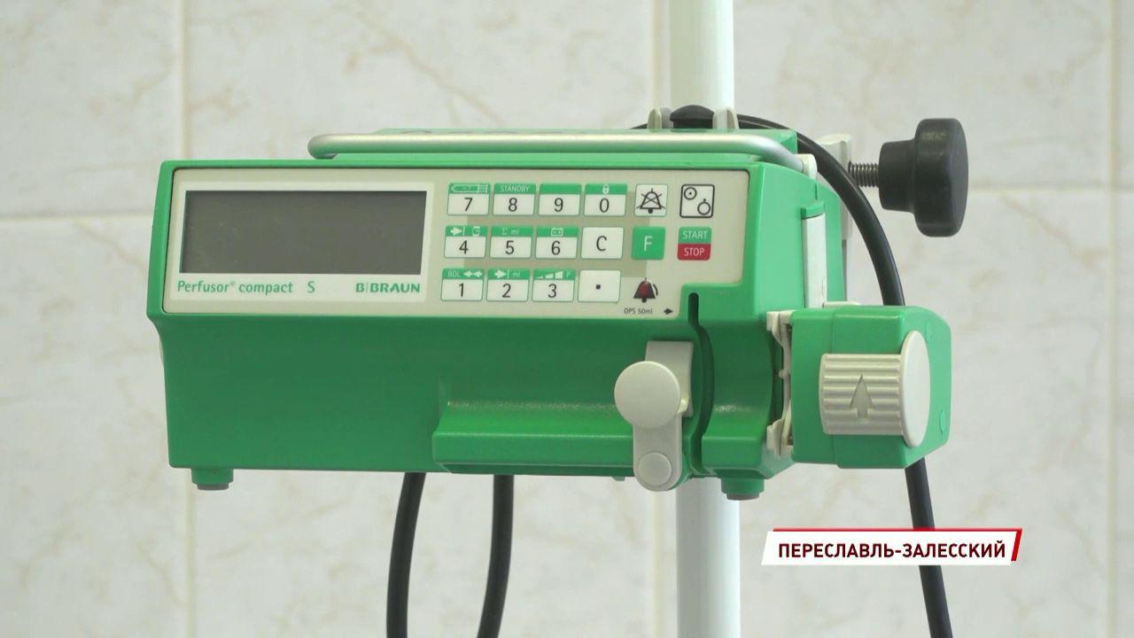 На модернизацию первичного звена здравоохранения Переславль получит около четырехсот миллионов рублей