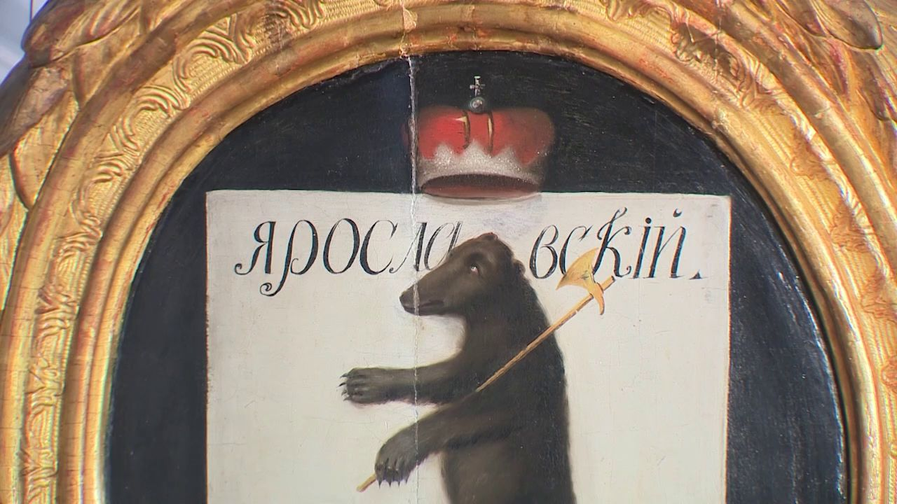 Утреннее шоу «Овсянка» от 10.02.21: рассказываем о геральдике Ярославля и общаемся с Владимиром Лысенко