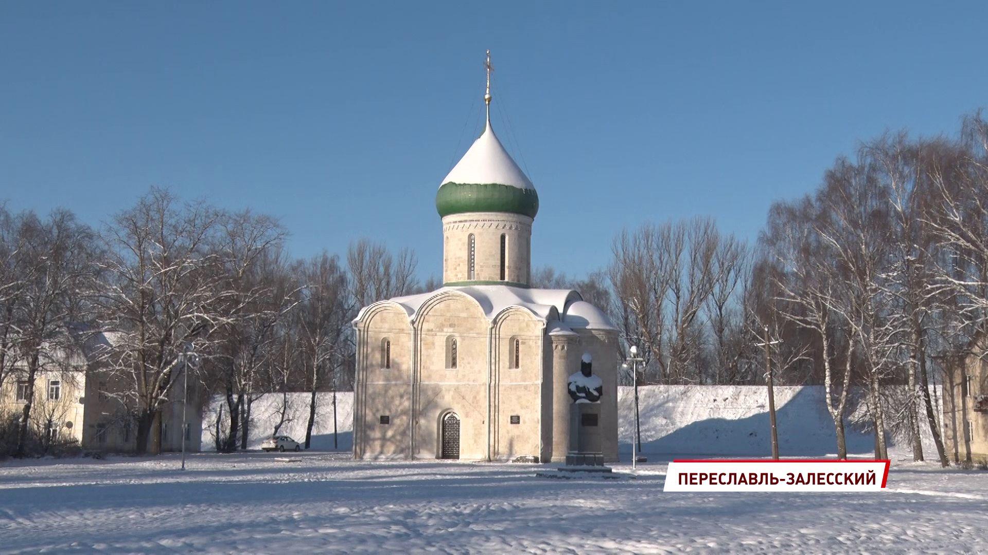 Ярославль станет одной из основных площадок празднования 800-летия со дня рождения Александра Невского