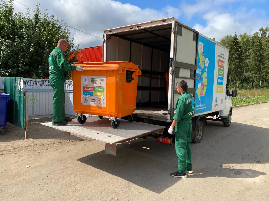 По организации системы раздельного накопления отходов Ярославская область заняла лидирующие позиции