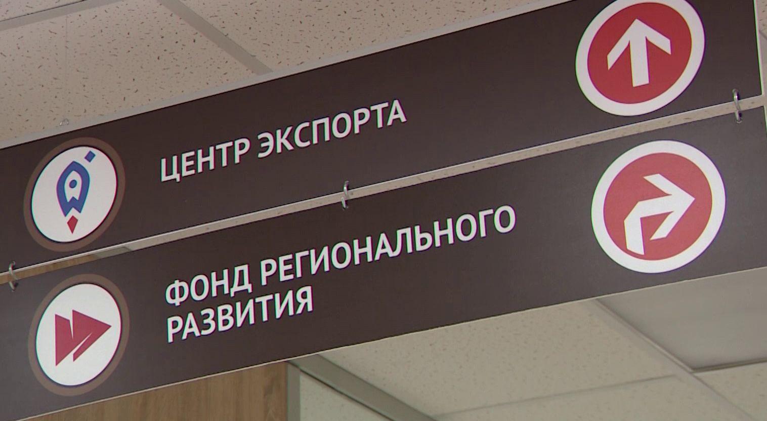 В Ярославской области увеличился экспорт продукции машиностроения