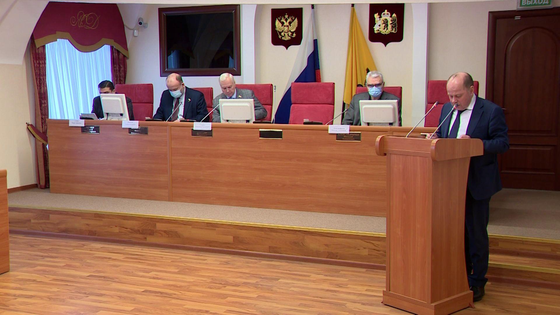 Ярославская область получит дополнительное федеральное финансирование