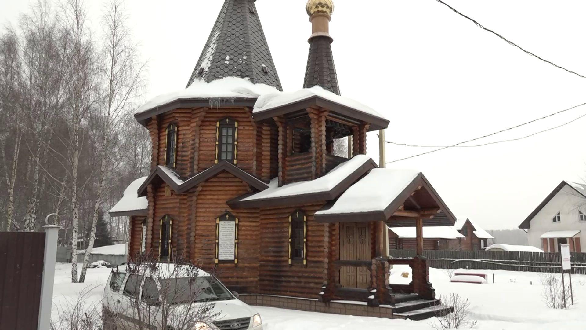 В Ярославской области развивается паломнический туризм