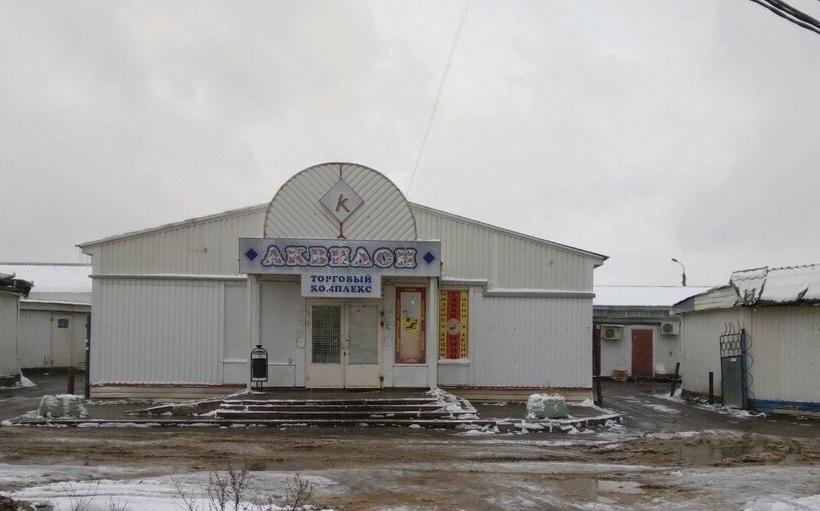 В Дзержинском районе Ярославля в скором будущем снесут торговый комплекс