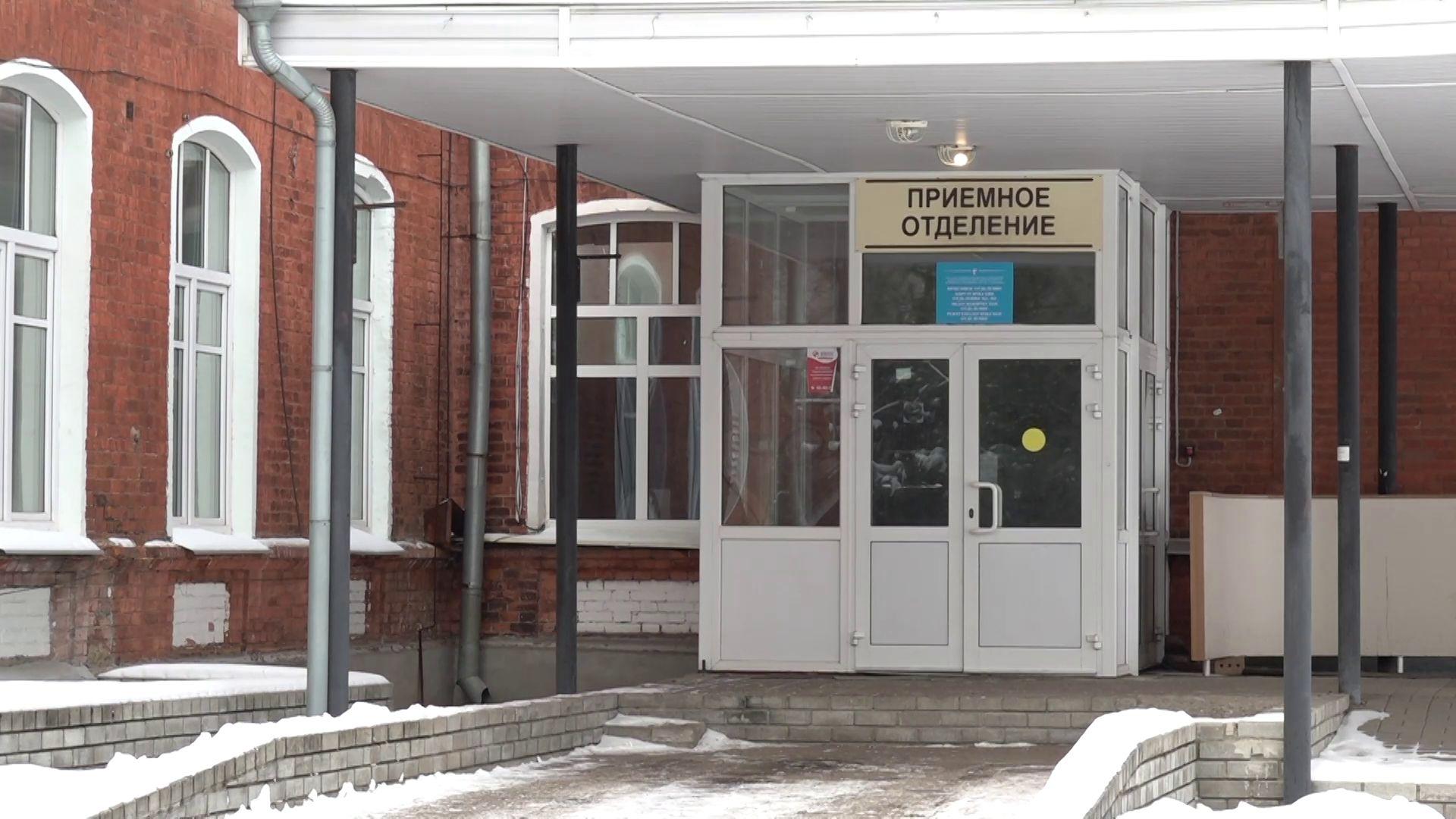 В больнице имени Семашко к штатной работе вернулся хирургический корпус