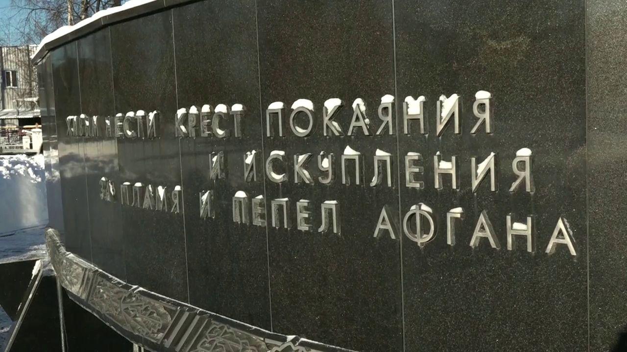 В России вспоминают воинов-интернационалистов