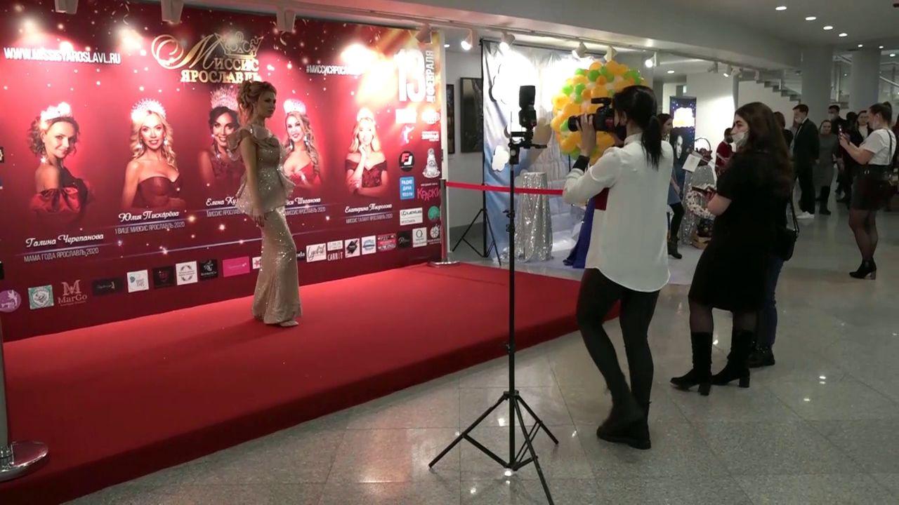 «Первый Ярославский» покажет телеверсию конкурса «Миссис Ярославль – 2021»