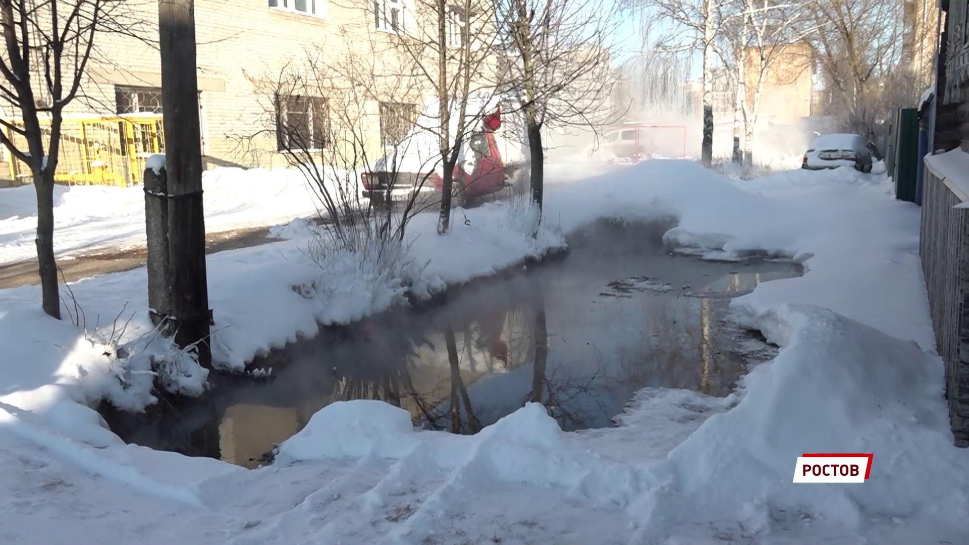 В Ростове устраняют последствия коммунальной аварии