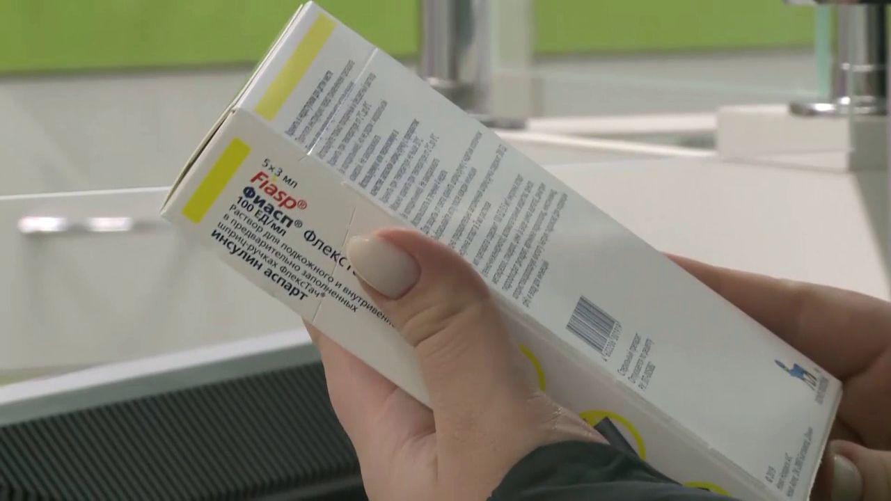 Недобросовестный поставщик лекарств получит штраф в размере двух миллионов рублей