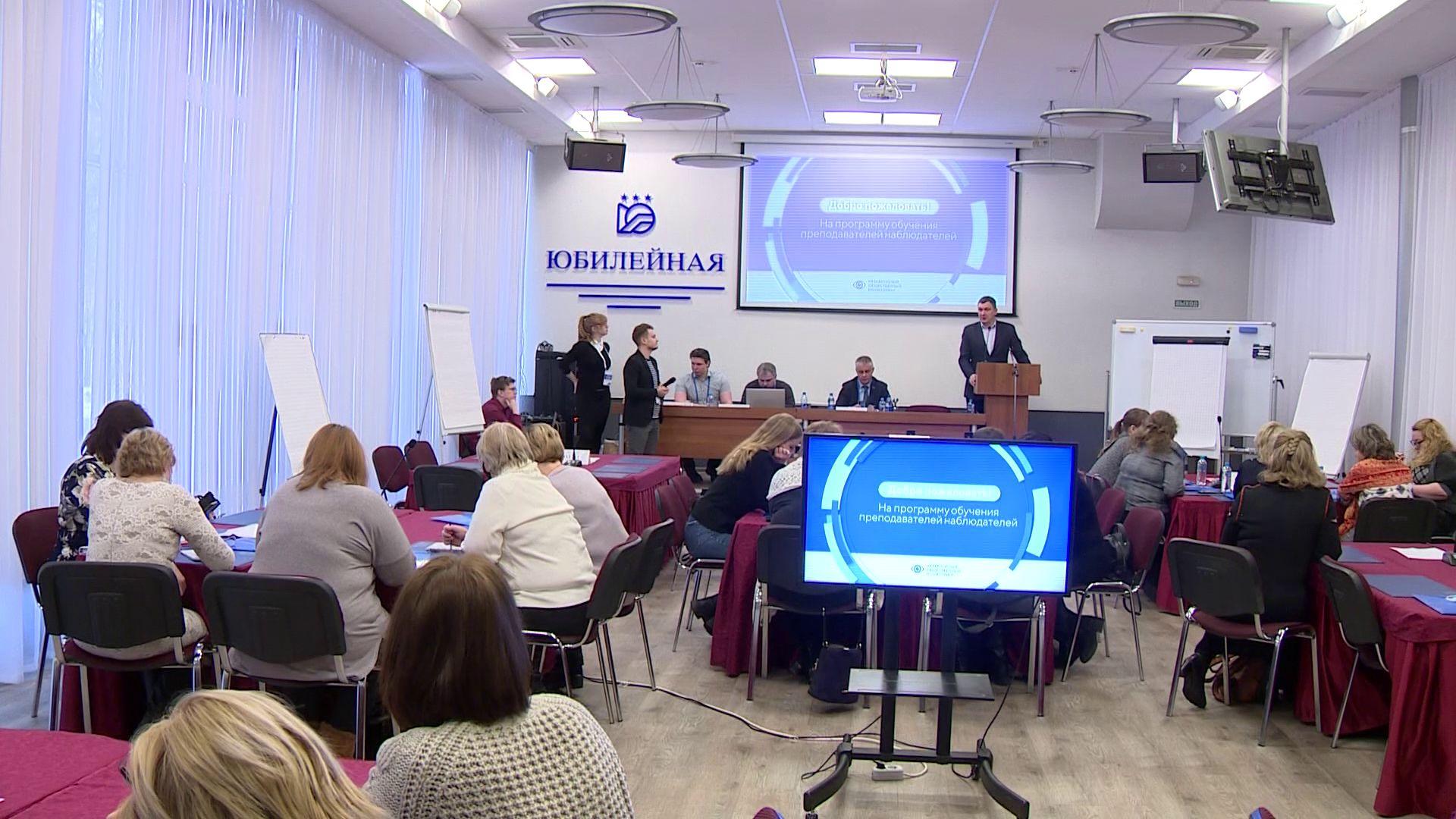 В Ярославле начали готовить будущих общественных наблюдателей