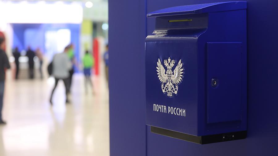 ГМИИ имени Пушкина будет проводить выставки на площадках Почты России