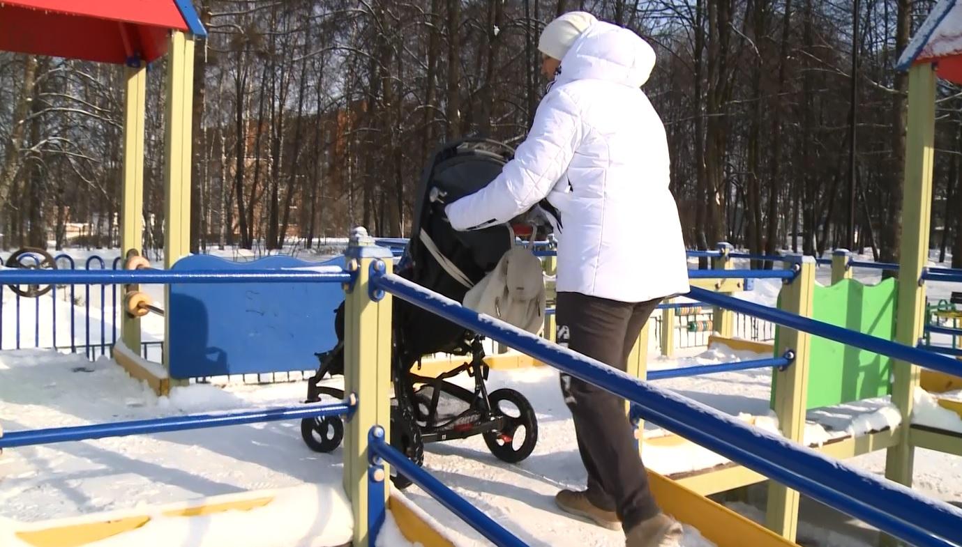 В Ярославле появится вторая игровая площадка для детей с ограниченными возможностями здоровья